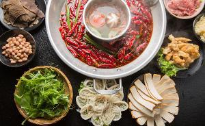健康吃火锅③胃炎患者的菜单:不过冷过烫,先放蔬菜后下肉