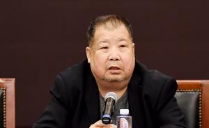 著名作家二月河追悼会将于12月19日在南阳市举行