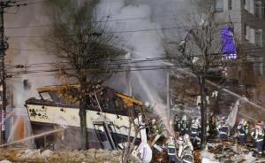 中国驻札幌总领馆通报餐厅爆燃事件:暂无中国公民伤亡