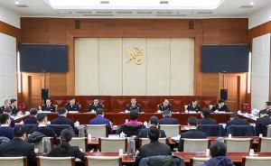 海关总署:在京津沪开展3个月促进跨境贸易便利化专项行动