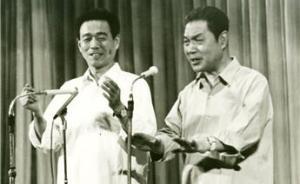 紀念滑稽泰斗姚慕雙誕辰100周年,能給當下文藝界怎樣啟示