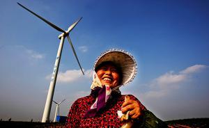 解振华:中国已初步进入绿色、低碳、循环发展道路