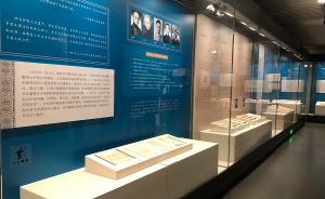 郑振铎当年如何抢救古籍文物,国家典籍博物馆与故宫展开纪念
