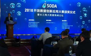 这个奖源自三省一市数据共享,有望每年为长三角节水40亿元