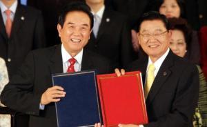 海协会原会长陈云林赴台吊唁江丙坤先生,以个人名义表达敬意