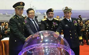 我出口巴基斯坦新型护卫舰在中船集团开工,配备先进武器