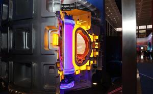 美科学院敦促政府推进国内核聚变能源的研发
