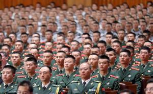 光明日报刊文:关于军队基层政治工作创新发展的几点思考