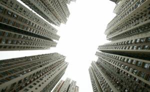 年底卖房忙,上海一银行6190万底价卖14套房