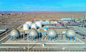 中国石油单日供气量冲上历史高点,全产业链力保冬季供气