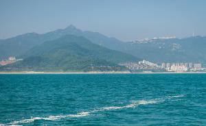 深圳将建立海域使用权出让制度,私设管道排污罚20万元以上
