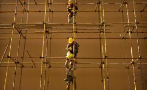 房企资金压力大,股权频转手:90%中小房企或退出地产项目