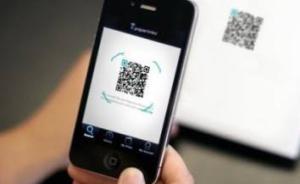 市场监管总局:新版营业执照将增加二维码功能