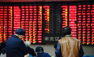 秦洪看盘|A股市场缩量企稳,静候增量资金入场