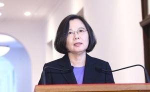 台湾最新民调:蔡英文声望再探历史新低