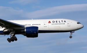达美航空一北京至西雅图航班紧急降阿拉斯加,疑因发动机故障