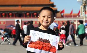 海外投资机构系列投资展望表明:国际投资者持续看好中国经济