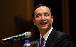 朱立伦宣布参加2020年台湾地区领导人选举