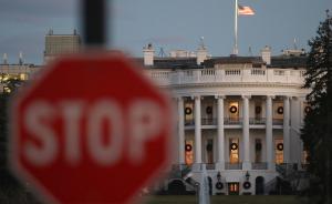 """直击美国联邦政府圣诞节前""""停摆"""":失望与悲观"""