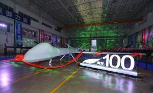 """我国自主研制的第100架""""翼龙""""无人机交付"""