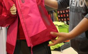 市场监管总局抽查冲锋衣等12种产品,不合格率15.8%