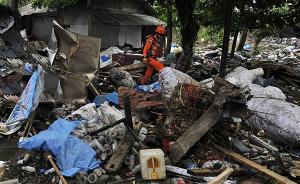 外媒:印尼海啸遇难人数升至439人,超1400人受伤