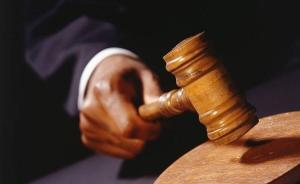 最高法司改办就进一步落实司法责任制实施意见答记者问