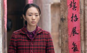 专访|童瑶:宋运萍最打动我的是她的积极向上