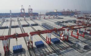 洋山深水港四期通过竣工验收,核定码头靠泊能力为15万吨级
