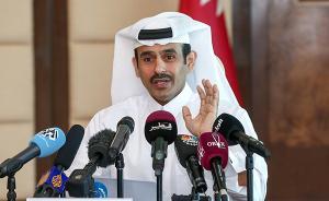 """卡塔尔""""退群""""或不影响国际油市,却透露出欧佩克边缘化征兆"""