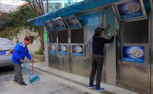 垃圾再生|上海七旬志愿者:如果你不分类,永远都是外国好