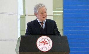 人类学家金光亿:韩国的大公司为何会聘请人类学家