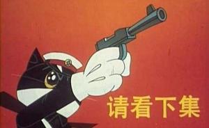 猫为何成为东亚动画片的超级IP