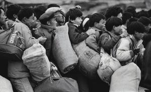 """从""""剩余劳动力""""到""""城市新移民"""",农民工问题与研究四十年"""