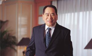 94岁菲律宾首富、SM控股集团主席施至成睡梦中离世