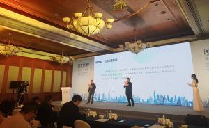 《上海繁华》获第三届现实主义网文征文大赛特等奖