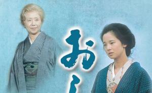 想當年|35年前曾有一位女性,感動日本也感動中國