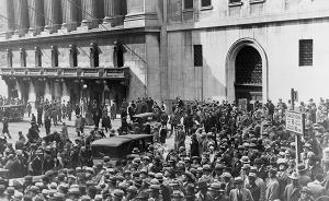 危机反思录 重返1929