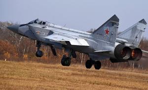"""俄罗斯将恢复北冰洋空域巡逻,美俄军事力量""""明战""""北极"""