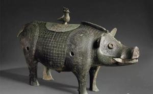 鉴赏|家和年丰:中国文物与历史里的猪文化