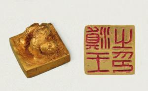 王的盛宴:漫谈西南青铜礼乐文化