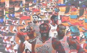 球鞋,NBA里的另一个江湖