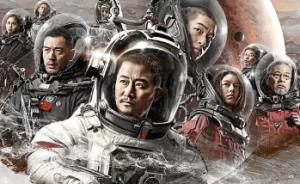 为什么说《流浪地球》不能标志着中国科幻元年的到来?
