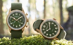 SIHH2019| 万宝龙:卡其绿色腕表,回归自然时光