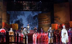 中匈建交70周年,上海歌剧院版《微笑王国》走进匈牙利