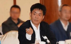 大唐集团副总经理吴秀章调任宁夏回族自治区政府副主席