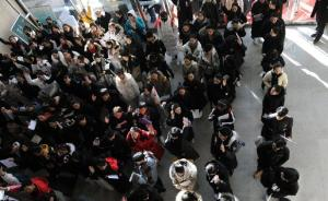 中国传媒大学艺考复试,播音与主持艺术专业再提不许化妆