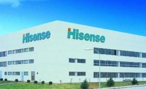 海信集团去年销售收入1266亿,在美自主品牌销量增57%