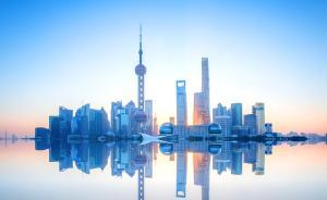 办事更便捷、科创再深化……上海市委常委会研究这些事项