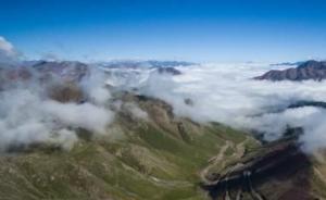 祁连山国家公园总体规划征求意见:试点区面积约5万平方公里